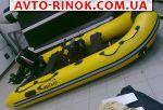 2010 Лодка Captain CAP-330 дистанция