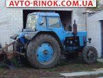 1992 Трактор МТЗ-82