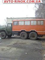 1991 УРАЛ 4320