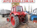 1997 Трактор МТЗ