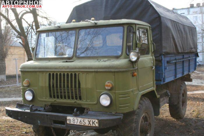 Авторынок   Продажа 1986 Газ 66