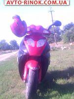 2006 Viper Active