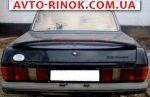 1995 ГАЗ 31029 Надежный автомобиль
