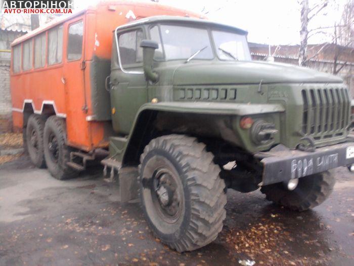 Авторынок   Продажа 1991 УРАЛ 4320 Урал 4320 вахтовка