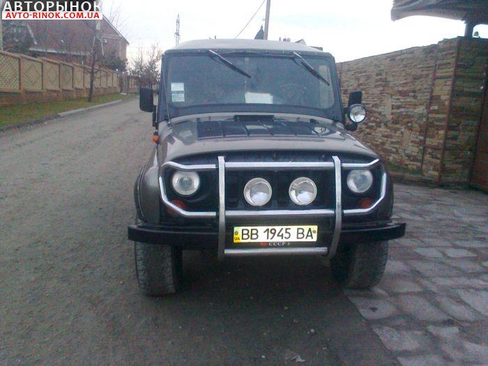 Авторынок   Продажа 1986 УАЗ 31512