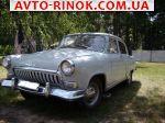 1960 ГАЗ 21