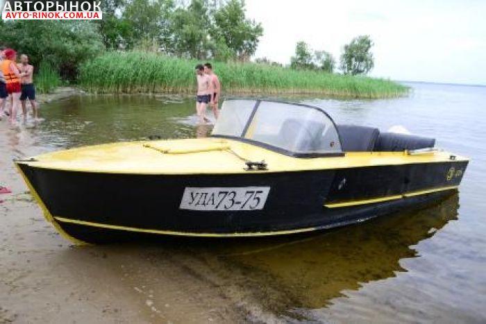 днепропетровск права на лодку