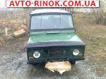 1973 ЛУАЗ 969