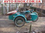1982 УРАЛ M-67 мотоцикл с коляскою