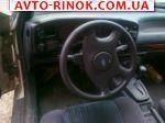 1991 Ford Scorpio