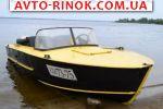 Авторынок | Продажа 1988 Лодка  Прогресс 2