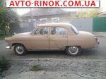 Авторынок | Продажа 1961 ГАЗ 21