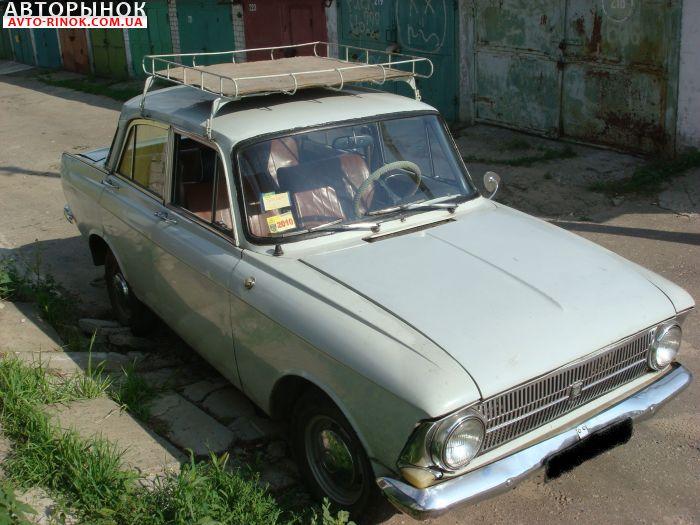 Авторынок   Продажа 1973 Москвич 412