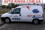2001 Fiat Scudo