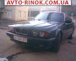 1995 BMW 5 Series E34 518i