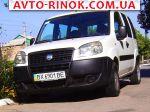 2006 Fiat Doblo
