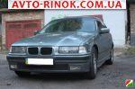 1991 BMW 3 Series E36