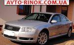 2003 <font><font>Audi</font></font> <font><font>A8</font></font>