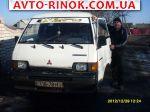 1994 Mitsubishi L300