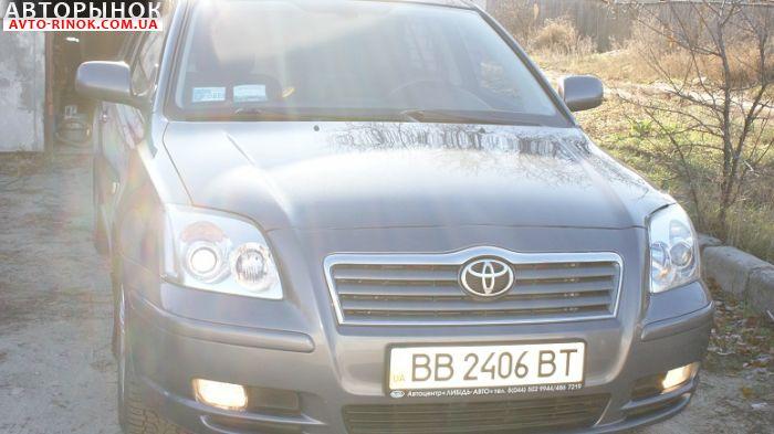 Авторынок   Продажа 2004 Toyota Avensis