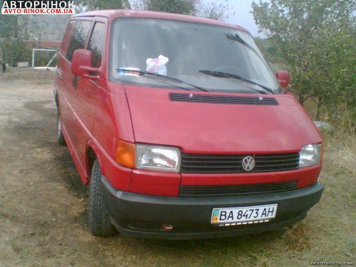 Авторынок   Обмен 1993 Volkswagen Transporter