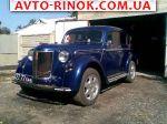 1955 Москвич 401