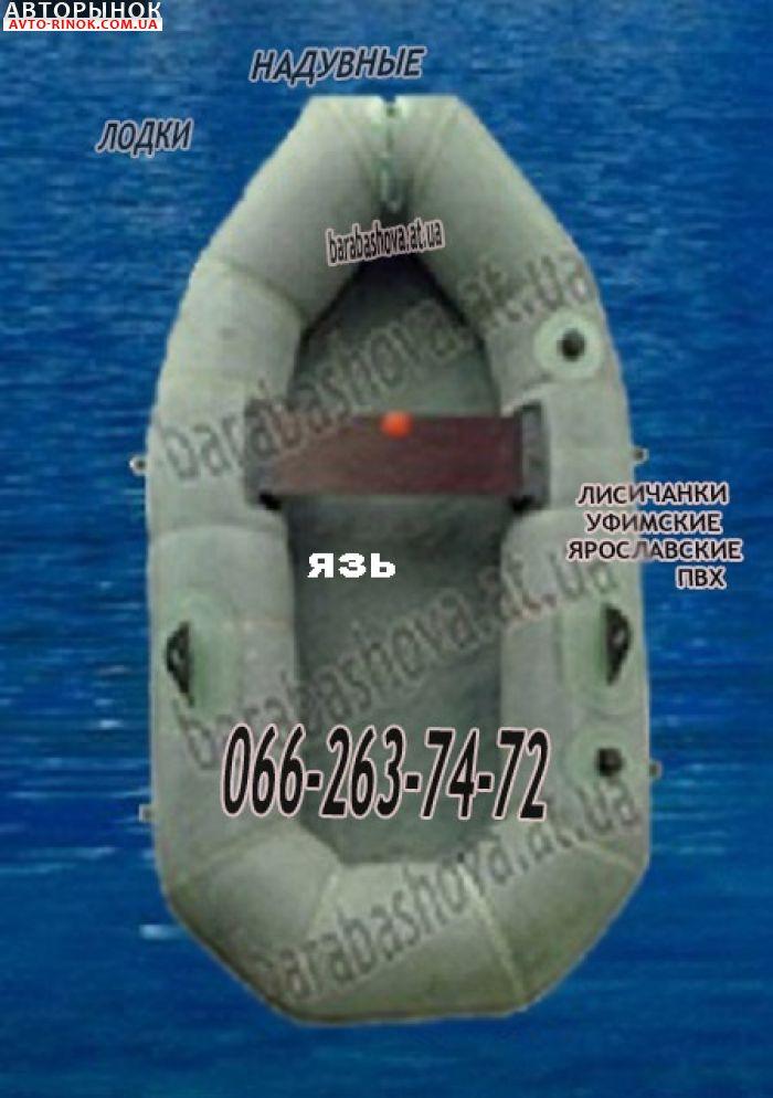 купить клапан на лодку пвх скат