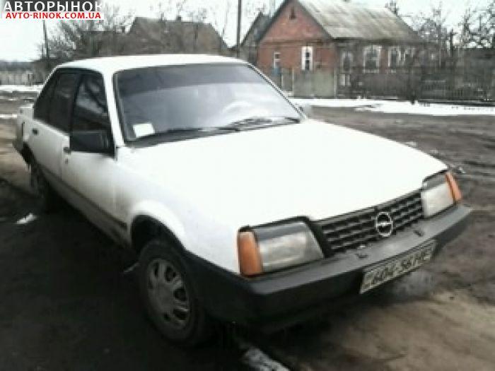 Авторынок   Продажа 1985 Opel Ascona