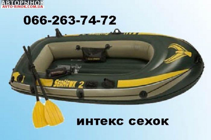 купить в крыму лодку лисичанку