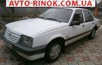 Авторынок | Продажа 1987 Opel Ascona универсал