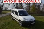 2006 Citroen Berlingo