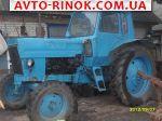 1990 Трактор МТЗ 80