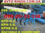 2013 Трактор МТЗ-82 Культиватор КРНВ-5.6( Система внесения удобрений)