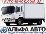 Авторынок | Продажа 2013 Hyundai HD120 Промтоварный