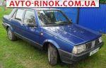 1987 Fiat Regata 90 I.e.