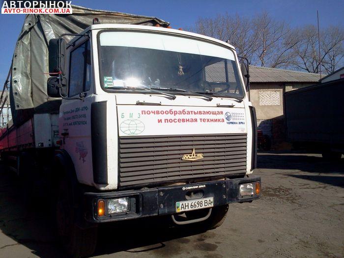 Авторынок   Продажа 2006 МАЗ 543302