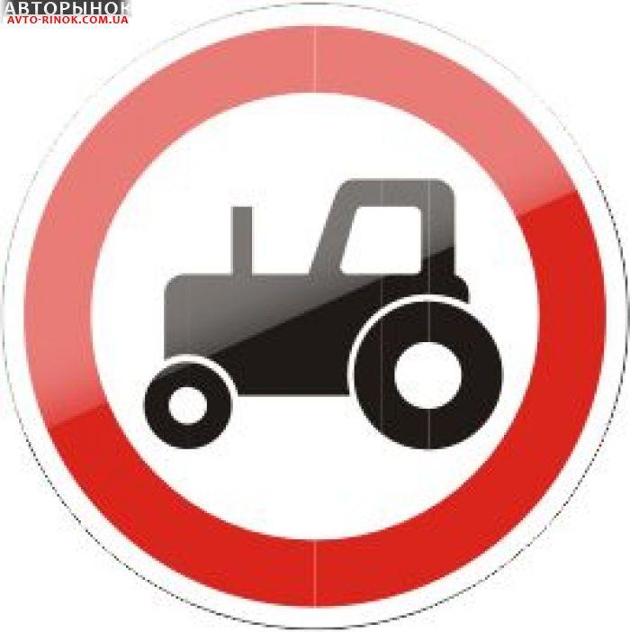 Авторынок   Продажа 1920 Трактор МТЗ-82 БОРОНЫ ДИСКОВЫЕ НОВЫЕ АГД! Доставка+Гарантия на бо