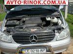 2006 Mercedes Vito 115