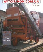 Трактор Зерноочисная машина ОВС-25
