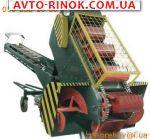 Трактор Погрузчик зерна Р6-КШП-6