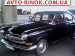 1966 ГАЗ 21 люкс