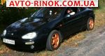 1997 Mazda MX 3