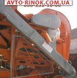 2013 Трактор Зерноочисная машина ОВС-25