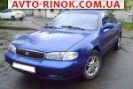 1998 KIA Clarus