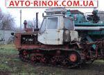 2006 Трактор Т-150К гусеничный