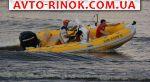 2012 Лодка Риб 450