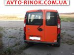 2009 Fiat Doblo NATURAL POWER