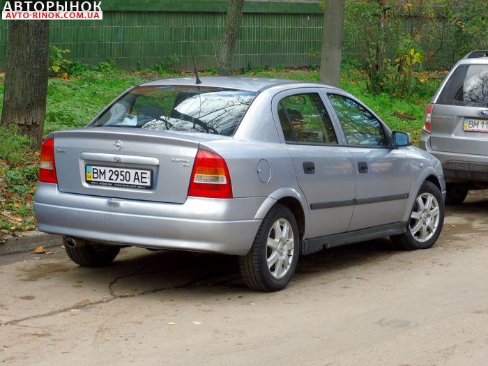 Авторынок | Продажа 2003 Opel Astra