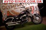 2014 HONDA C BIG SAM GMG - 250