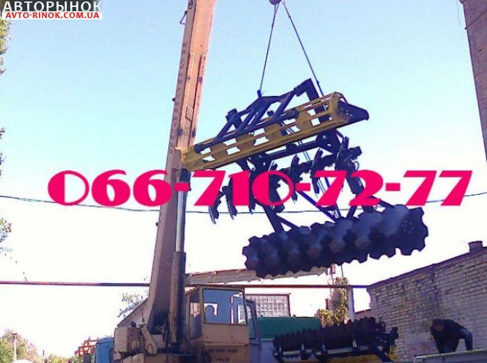 Авторынок | Продажа  Трактор МТЗ АГД-2.1Н АГД-2.5н – прицепная дисковая борона, пол
